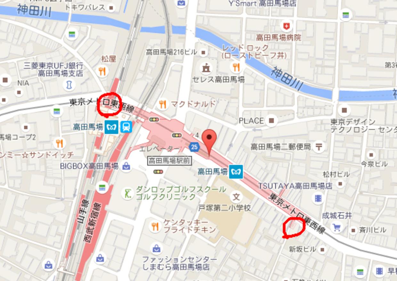 東西線 高田馬場