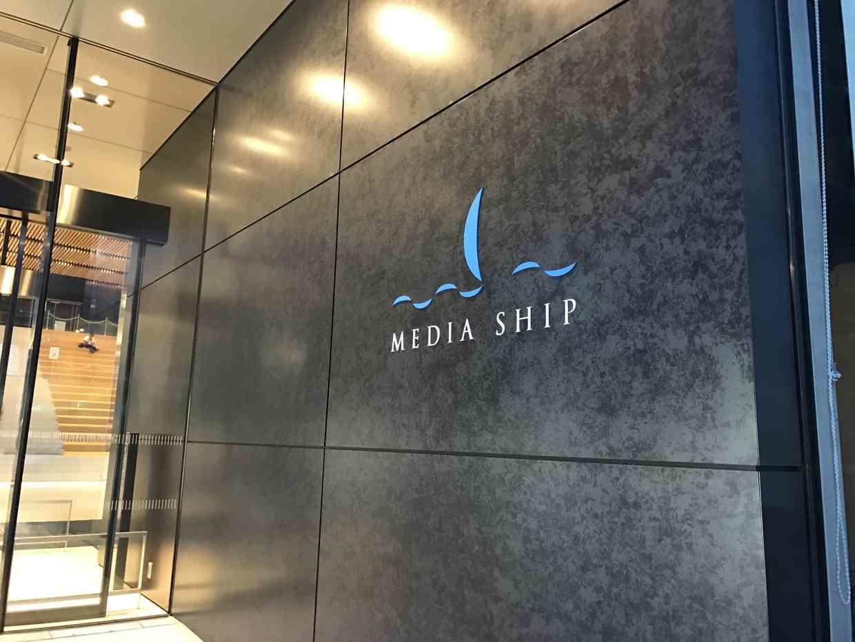 新潟メディアシップに行ってみた。 景色、夕焼け、ネット環境が最高です!