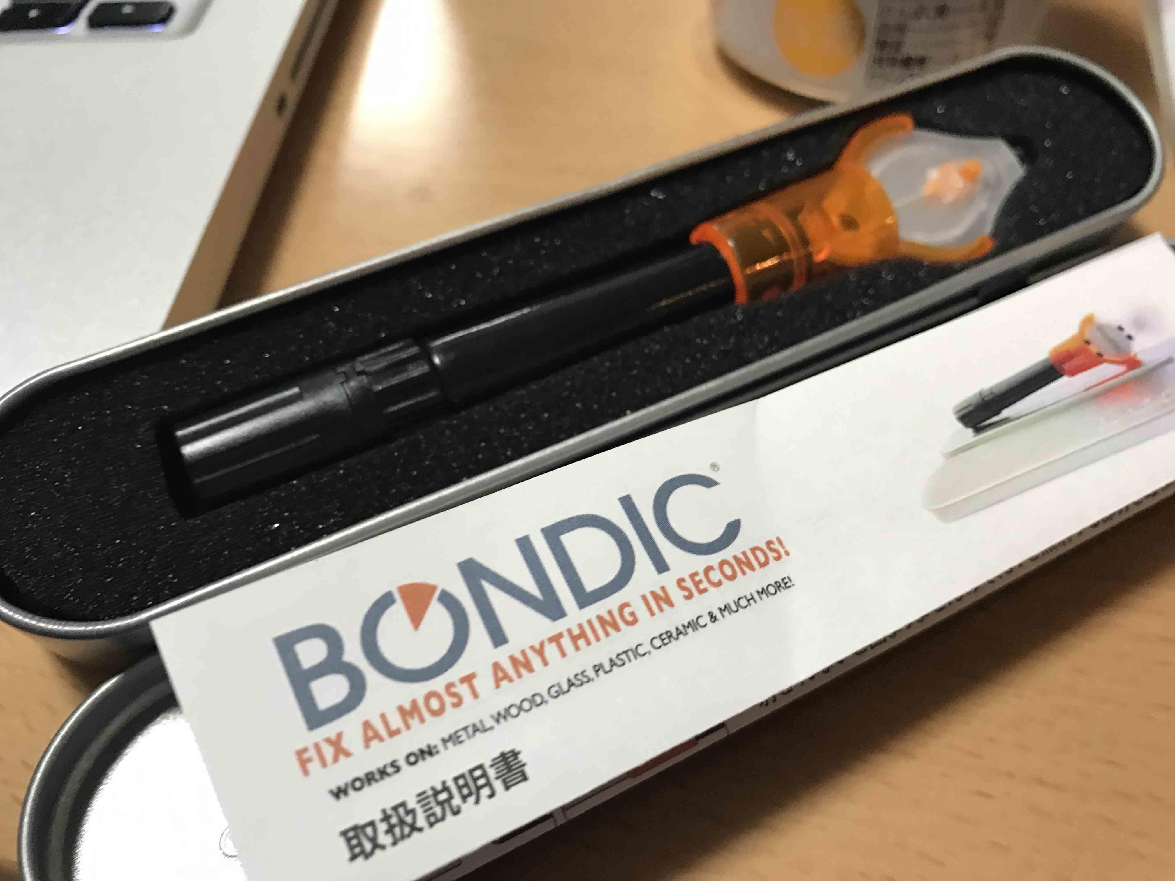 BONDIC 新しい修理ツール
