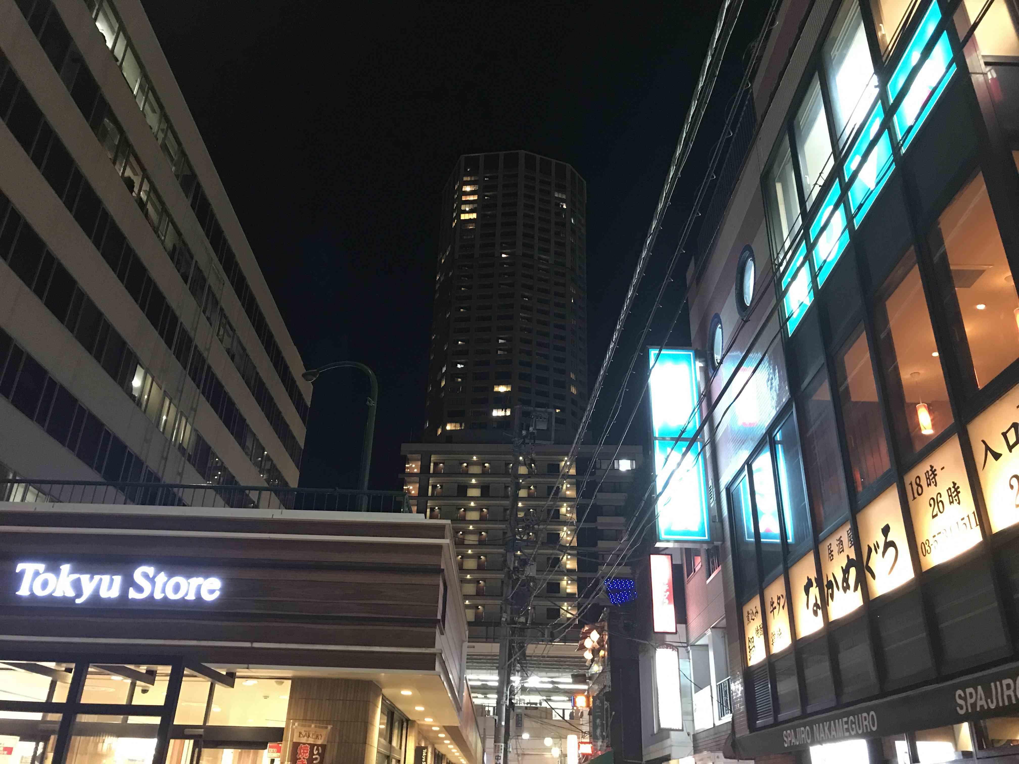 武蔵小杉 相場