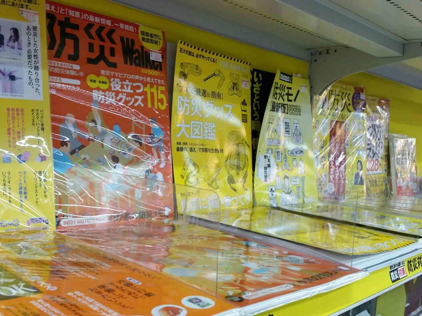 熊本地震、大分地震、九州北部豪雨から地域防災を考える