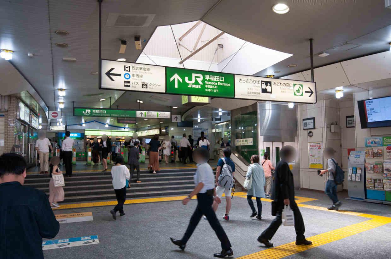 高田馬場駅「早稲田口」から出ます。